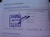 27092014-amarok-hignline-automática-2012- (55)